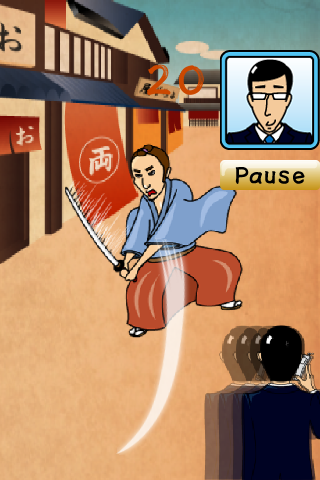 Screenshot SAMURAI & THE MAN